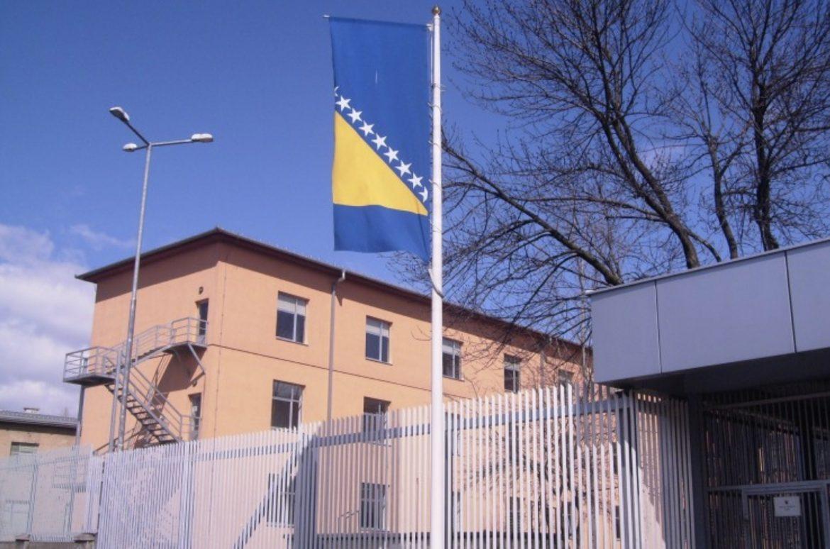 斯雷科·阿西莫維奇(Srecko Acimovic)案關於斯雷布雷尼察種族滅絕案的判決今天宣布