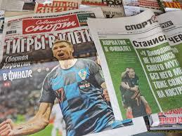 克羅地亞媒體週五在反對仇恨言論運動中封鎖評論