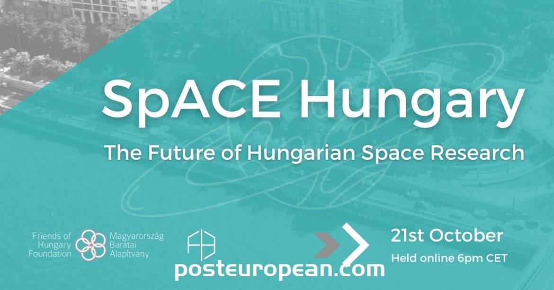 """明天舉行"""" SpACE匈牙利:匈牙利太空研究的未來""""網絡研討會"""