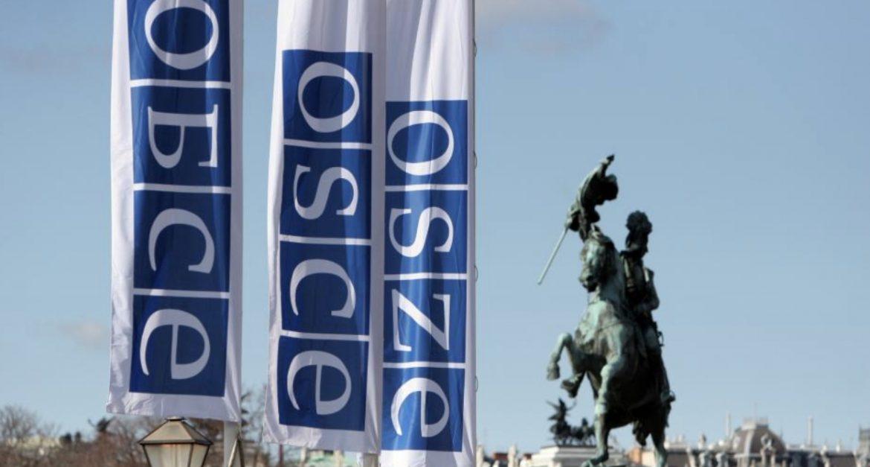 歐安組織歡迎啟動公共僱員登記處